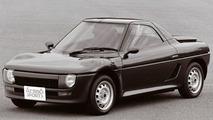 1989 Mazda AZ550