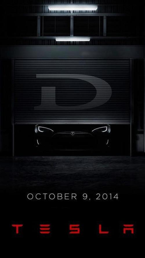 Tesla D teased, debuts on October 9th
