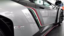 Lamborghini Veneno Londres