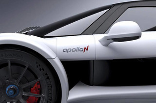Revived German Automaker Plans to Debut World's Fastest Car Next Month