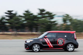 CES 2016: Kia Plans to Have a Fully Autonomous Car on the Road by 2030