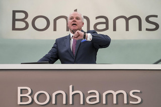 Aston Martin Bonhams Auction Sets New Records