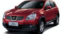 Chinese Nissan Xiaoke - Nissan Qashqai